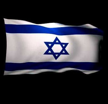 3D Rendering of the flag of Israel waving in the wind.