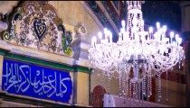 Royalty Free Stock Video Footage of Arabic calligraphy and chandelier shot in Israel at 4k with Red.