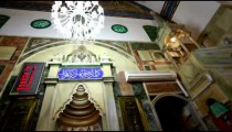 Stock Footage of a mosque's front interior wall in Israel.