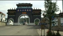 Entryway in the Liaoning Province of China.
