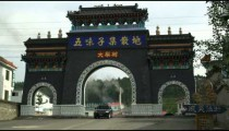 Gateway in the Liaoning Province of China.