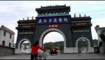 Giant gateway in China.