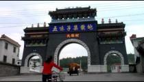 Giant gateway in China.