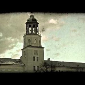 Top of Austrian church. Vintage stylized video clip.